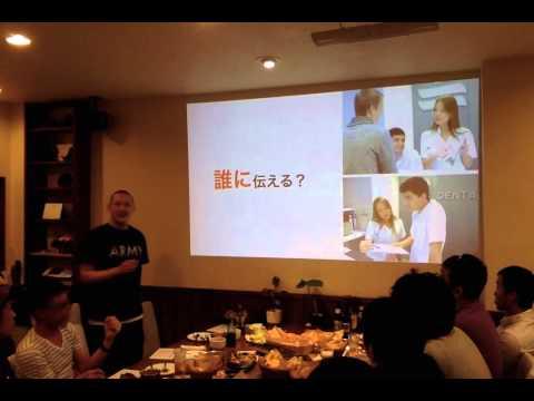 2nd Medical Presentation Conference in Osaka - Murakami -