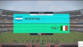 국가대표팀 친선경기 아르헨티다 vs 이탈리아 빅매치 게임 경기 예측 하이라이트 영상