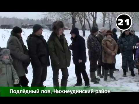 60сек Нижнеудинск.  Подлёдный лов