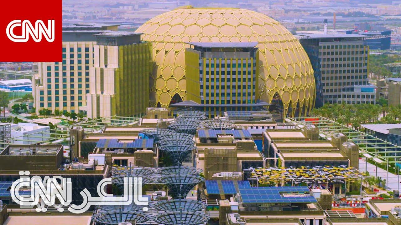 إكسبو 2020 في دبي يبني -مدينة جديدة للمستقبل-  - نشر قبل 5 ساعة