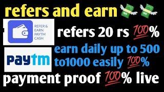 Cashley App Payment Proof || Rs.100 Paytm Cash || जितनी मर्जी उतने पैसे कमाओ #cashley/ earn money