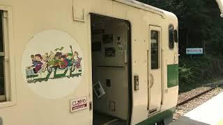 2019/5/11 錦川鉄道 清流みはらし列車・とことこトレイン