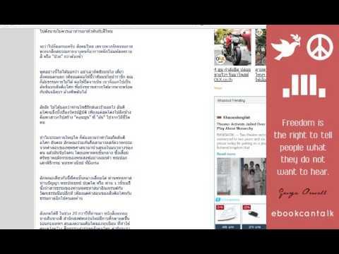 ปฏิรูปพุทธอิสระ : ใบตองแห้ง - ข่าวสดออนไลน์