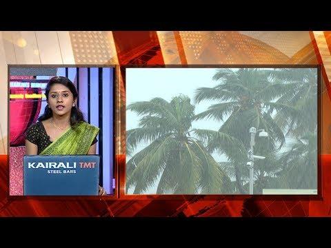 Cyclone Ockhi closes in, Kerala on high alert | Kaumudy News Headlines 4:00 PM