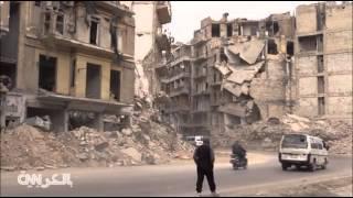 حصريا على شبكتنا.. رحلة محفوفة بالمخاطر إلى حلب