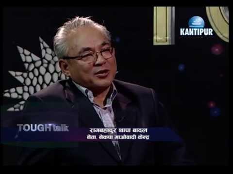 Ram Bahadur Thapa 'Badal' in TOUGH talk with Dil Bhusan Pathak