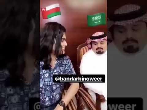 المنشد بندر بن عوير مع ولد عماني Youtube