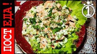 Салат с сёмгой и сельдереем. Рыбный салат