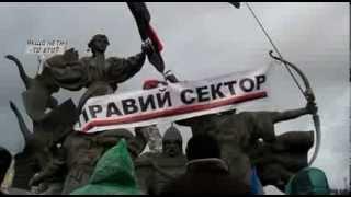 Правий Сектор на #Євромайдані