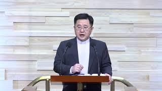 [2021년 06월 16일] 자기 부인과 십자가(막 8:33~34) - 남성혁 목사님