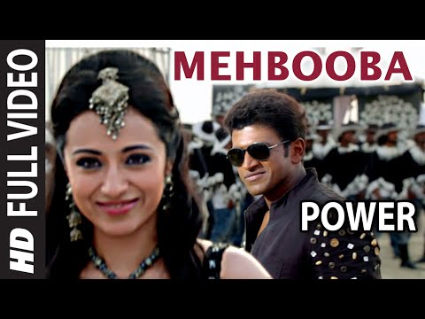 Mehbooba Mehbooba Full Video Song || Power || Puneeth Rajkumar, Trisha Krishnan || Kannada Songs