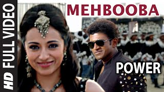 Mehbooba Mehbooba Video Song | Power | Puneeth Rajkumar, Trisha Krishnan