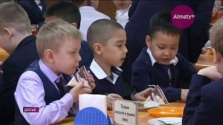 Сладкую газировку, майонез и бургеры исключают из меню школьных столовых (11.04.19)