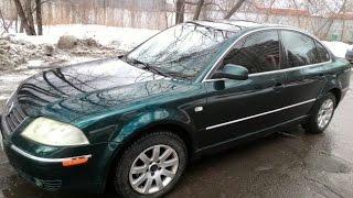 VW Passat - ПЕРЕБИТЫЙ номер кузова(, 2014-11-27T21:45:13.000Z)