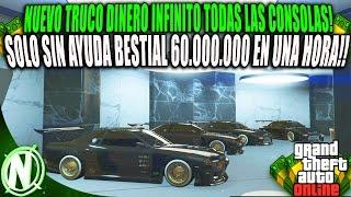 NUEVO TRUCO DINERO INFINITO SOLO SIN AYUDA BESTIAL! | GTA 5 +60.000.000 EN 1 HORA SUPER FACIL!