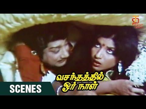 Vasanthathil Oru Naal Tamil Movie Scenes | Sivaji and Sripriya Love | Sivaji Ganesan | Thamizh Padam