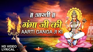 Ganga Aarti, Jai Gange Mata with Hindi English Lyrics I ANURADHA PAUDWAL