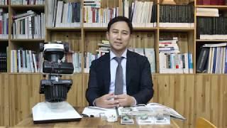 보석감정-현미경보는법