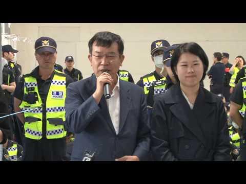 정의당 김종대 한국도로공사 톨게이트 수납원 노동자들 점거농성장 찾아 위로