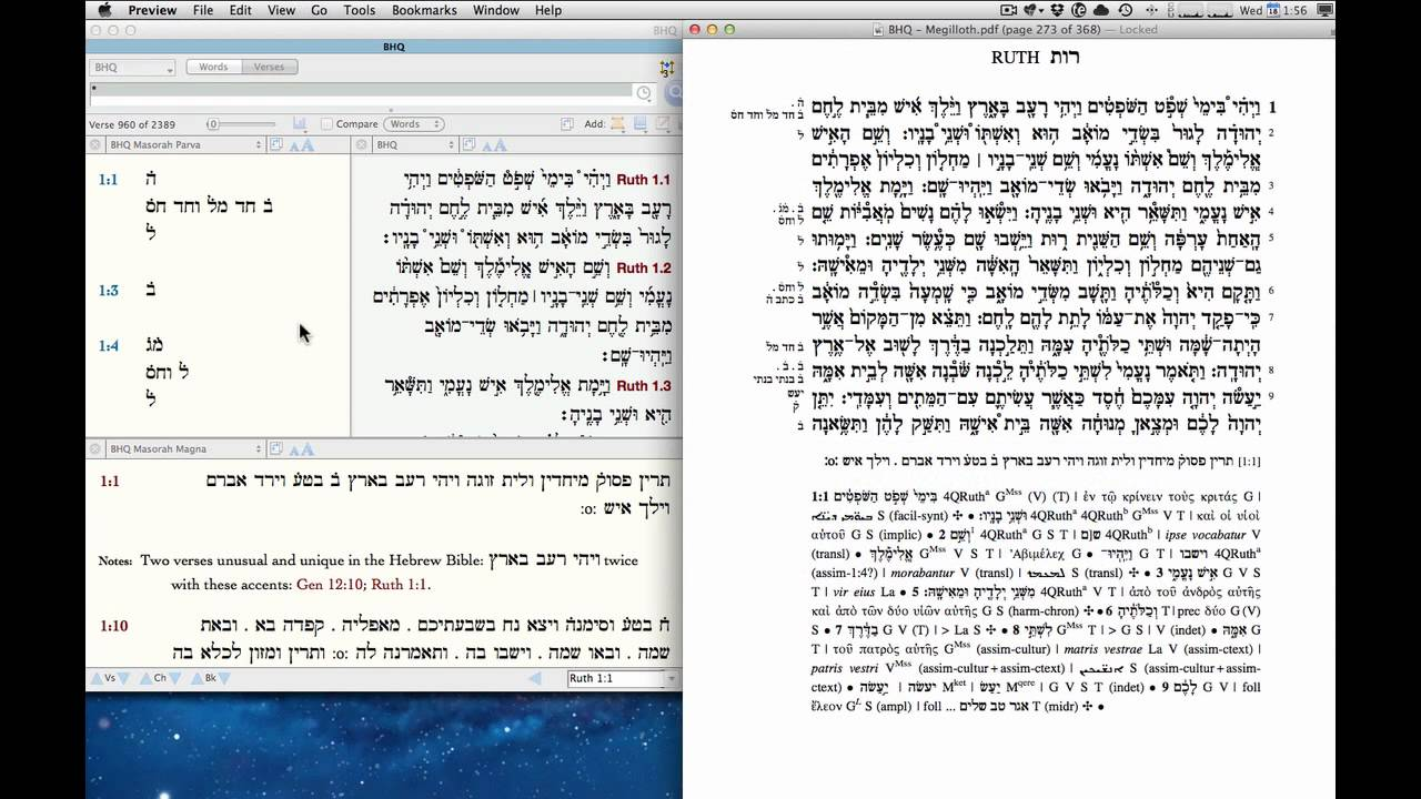 First Look: Biblia Hebraica Quinta (BHQ) in Accordance