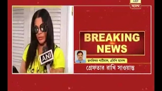 controversial actress rakhi sawant arrested over derogatory comments on valmiki