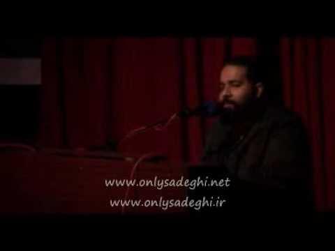 Reza Sadeghi - Vaysa Donya (Live)
