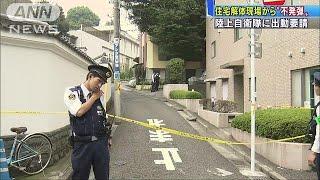 東京・品川区の住宅解体工事現場から、不発弾のようなものが見つかりま...