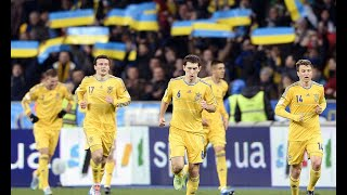 Украина Франция 2 0 ОБЗОР МАТЧА Ukraine vs France