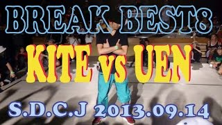 ~SDCJ~ [UEN vs KITE] BREAK BEST 8