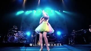 中川翔子 - つよがり