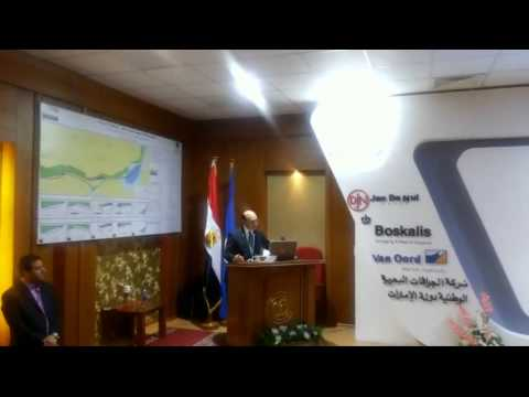 "The joy of Egypt ""06.08.2015 to finance the new Suez Canal account"