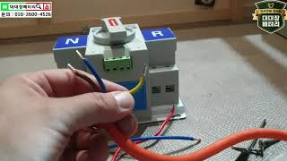 카라반, 캠핑카 전기 APU작업 이 영상 하나면 끝! …