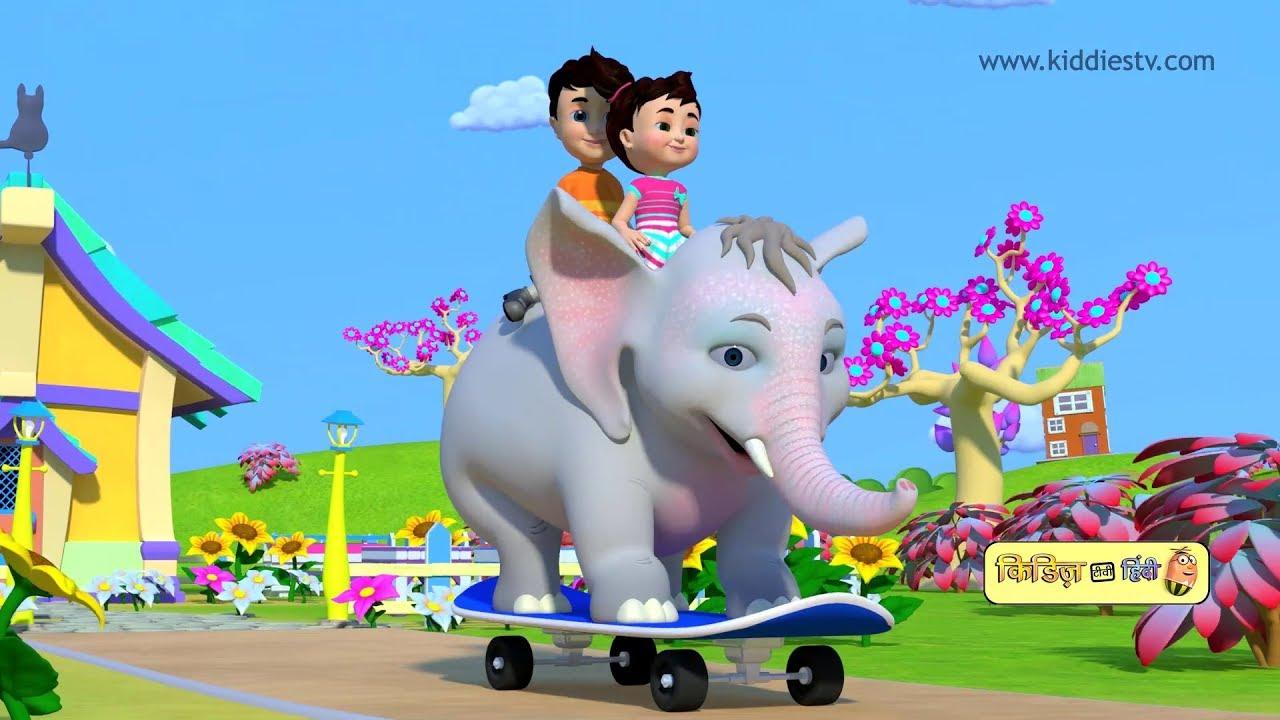 Download Haathi raja and many more hindi rhymes compilation   part 4   hindi kids rhymes   Kiddiestv hindi