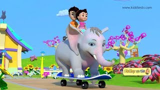 Haathi raja und viele mehr hindi rhymes compilation | Teil 4 | hindi kids rhymes | Kiddiestv hindi