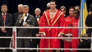 Выход Владимира Кличко на бой - это круто