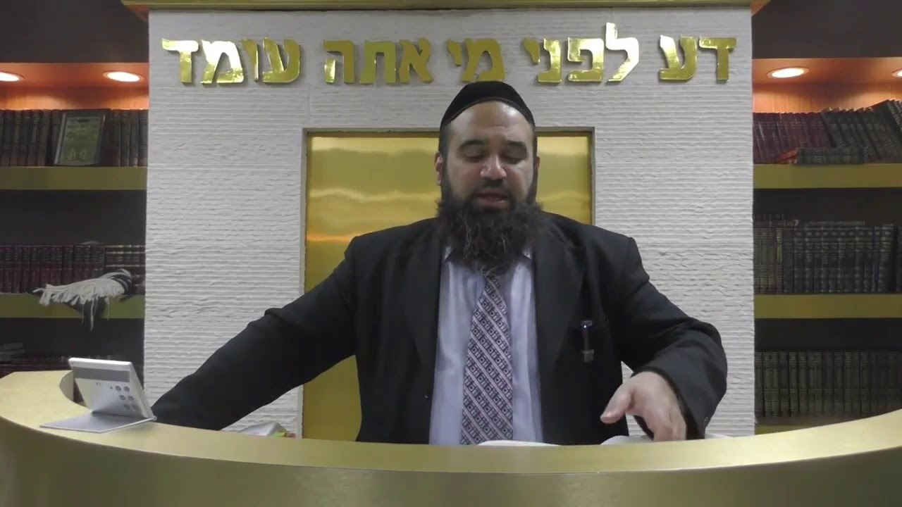 Q&A w  Rabbi Yaron Reuven May The Blesser Be Blessed