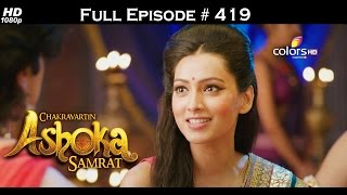 Chakravartin Ashoka Samrat - 5th September 2016 - चक्रवर्तिन अशोक सम्राट - Full Episode (HD)