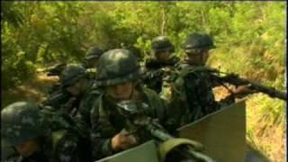 Philippine Navy Marine Corps