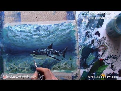 Как нарисовать морское дно красками