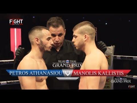 KGP2 - Athens: M.Kallistis vs P.Athanasiou