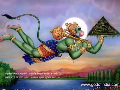 Hanumanji Bhajan Wallpaper