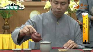土城安心道場茶道班(二)【好厝邊16】| WXTV唯心電視台
