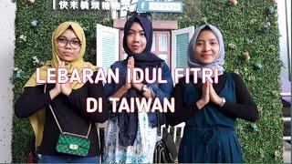 LEBARAN IDUL FITRI DI TAIWAN   KETEMU TEMAN & JUAL GITAR KESAYANGAN