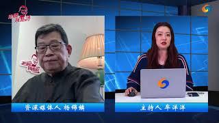 美国总统大选首场辩论 CNN:中国赢了! - YouTube