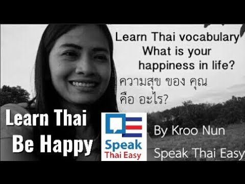 Learn Thai about how to make yourself happy and relax