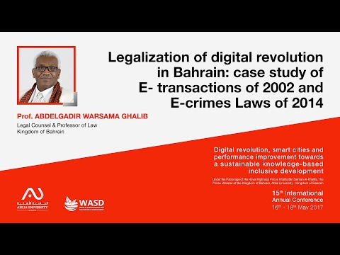 Legalization of digital revolution in Bahrain