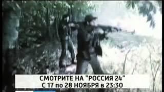 Владимир Машков представляет  «Антологию антитеррора»