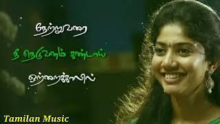Tamil movie cut love whatsapp status video song in HD