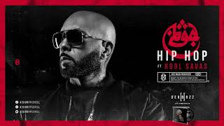 Download AZAD FT. KOOL SAVAS - HIPHOP (OFFICIAL AUDIO) Mp3 and Videos