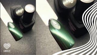 Гель-лак Кошачий глаз (серо-зеленый). Cat eyes nail polish